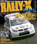cover_RXSP05.jpg